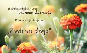 Bebrenes dzirnavās – rudens dzejas lasījumi…