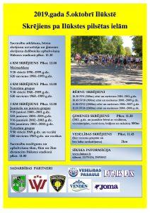 5. oktobrī notiks tradicionālais skrējiens pa Ilūkstes pilsētas ielām