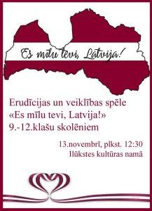 """Jaunieši aicināti piedalīties pasākumā """"Es mīlu tevi, Latvija!"""""""