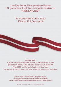 """Svinēsim Latvijas svētkus, dāvinot Latvijai grāmatu """"Manas pēdas novadā"""" un sakot paldies fotogrāfiju un dzejas autoriem"""