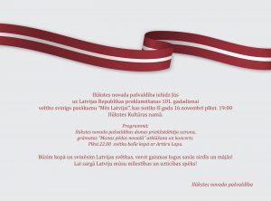 Sveicam Latvijas valsts svētkos!