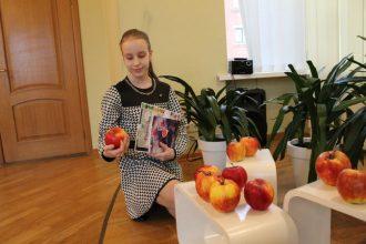 """Gardākās ābolkūkas meklējumos aizritējis konkurss skolēniem """"Izgaršo Latviju!"""""""