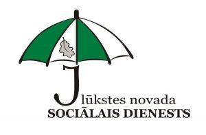 """Ilūkstes novada pašvaldība īsteno projektu """"Profesionāla sociālā darba attīstība pašvaldībās"""""""