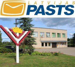 """VAS """"Latvijas Pasts"""" informē par izmaiņām Eglaines pasta nodaļas darba laikā"""