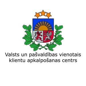 Valsts un pašvaldību klientu apkalpošanas centros iedzīvotāji var pieteikt vairāk nekā 30 Valsts sociālās apdrošināšanas aģentūras pakalpojumus