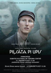 """Ar filmēšanas komandas dalību, Subatē pirmizrādi piedzīvos filma """"Piļsāta pi upis"""""""