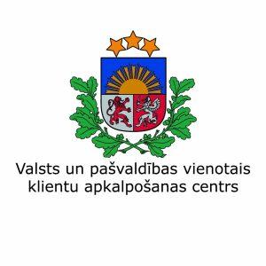 Papildināts Valsts un pašvaldību klientu apkalpošanas centros pieejamo pakalpojumu klāsts