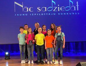 """Ilūkstes Mūzikas un mākslas skolas popgrupas MIX jaunākās un vecākās grupas sasniegumi XI Latvijas jauno izpildītāju konkursā """"Nāc sadziedāt"""""""
