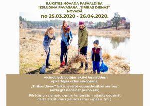 """Ilūkstes novada pašvaldībā – pavasara """"Tīrības dienas"""""""
