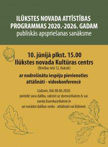 Aicinām piedalīties Ilūkstes novada attīstības programmas 2020.–2026. gadam publiskās apspriešanas sanāksmē