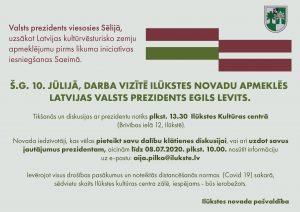 Ilūkstes novadu apmeklēs Latvijas Valsts prezidents