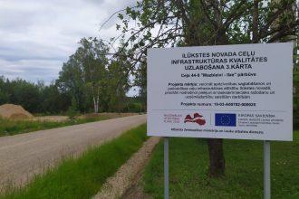 """Ilūkstes novada pašvaldība īstenojusi projektu """"Ilūkstes novada ceļu infrastruktūras kvalitātes uzlabošana"""""""