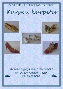 """Dvietes pagasta bibliotēkā aplūkojama suvenīru kolekcijas izstāde """"Kurpes, kurpes, kurpītes""""!"""