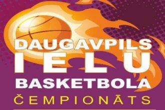 """Basketbola komanda """"Pilskalne"""" gūst uzvaru Daugavpilī"""