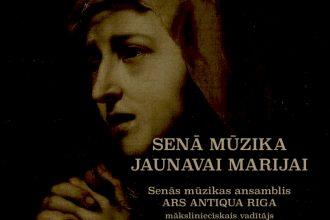 """Ilūkstes Romas katoļu baznīcā skanēs senā mūzika """"Ars Antiqua Riga"""" izpildījumā"""