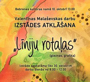 Bebrenē atklās Valentīnas Malaševkas mākslas darbu izstādi
