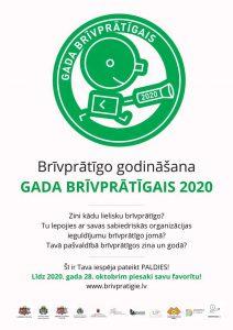 """Vēl tikai šomēnes brīvprātīgos no visas Latvijas var pieteikt godināšanai """"Gada brīvprātīgais 2020"""""""