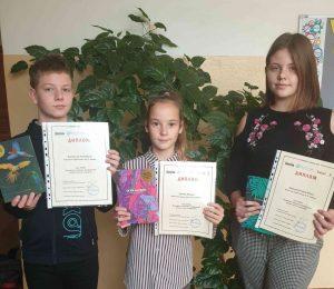 Ilūkstes Raiņa vidusskolas skolēni piedalās starptautiskā literāro darbu konkursā