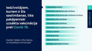 Vakcinācijai tiek atvērta jauna prioritārā grupa – iedzīvotāji ar hroniskajām saslimšanām