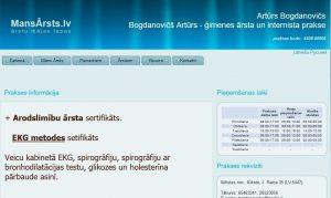 Eiropas reģionālā attīstības fonda projekts  nr.9.3.2.0/20/a/081
