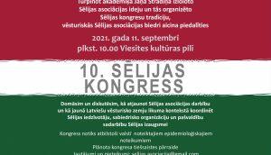 Viesītē norisināsies Sēlijas 10. kongress