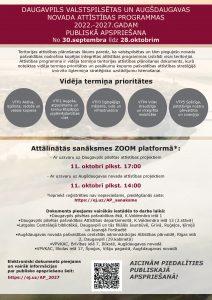 Uzsākta Daugavpils valstspilsētas un Augšdaugavas novada Attīstības programmas 1.redakcijas publiskā apspriešana