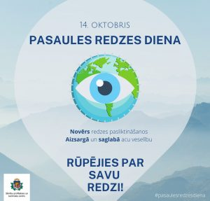Pasaules redzes diena